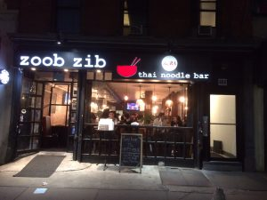 zoob zib restaurant